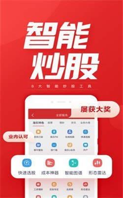 天盈配app
