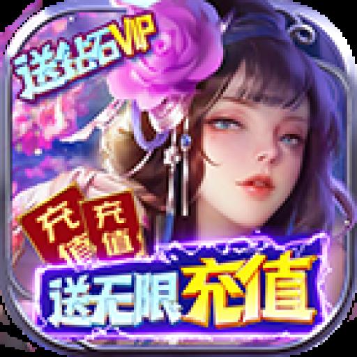 听游江湖福利版 v4.57.73
