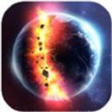 星球毁灭模拟器2.0