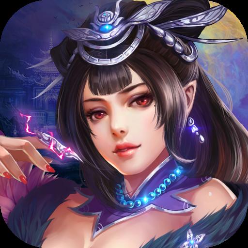 蓝魔福利版 v1.1.1