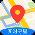 北斗导航地图手机版