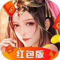 青云仙道决红包版 v1.0