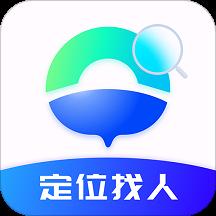 手机定位找人管家app v1.0.3
