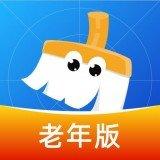 豆豆清理大师app