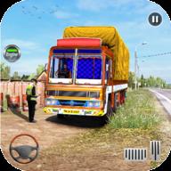 卡车真实运输手机版