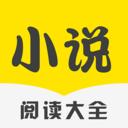 免费小说合集app