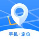 搜位手机号码定位软件 v1.0.0