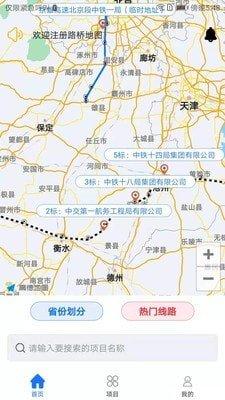 路桥地图图2