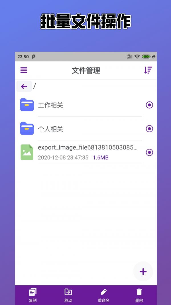 Easy解压缩