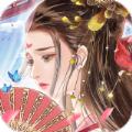 宫妃传陌上花游戏下载