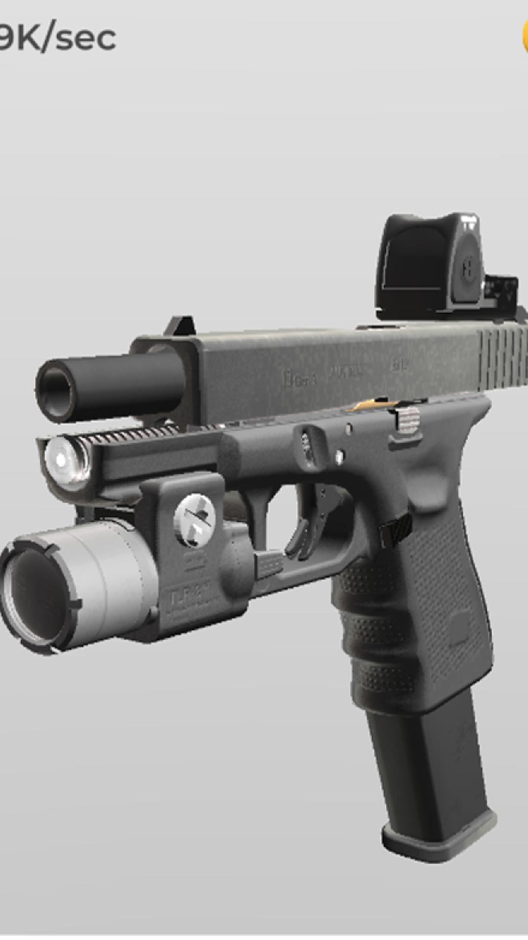 枪械制造专家图1