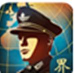 世界征服者4界限MOD最终版 v1.3.4