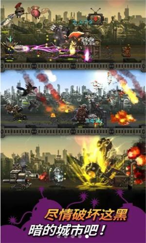 怪兽实验室图2
