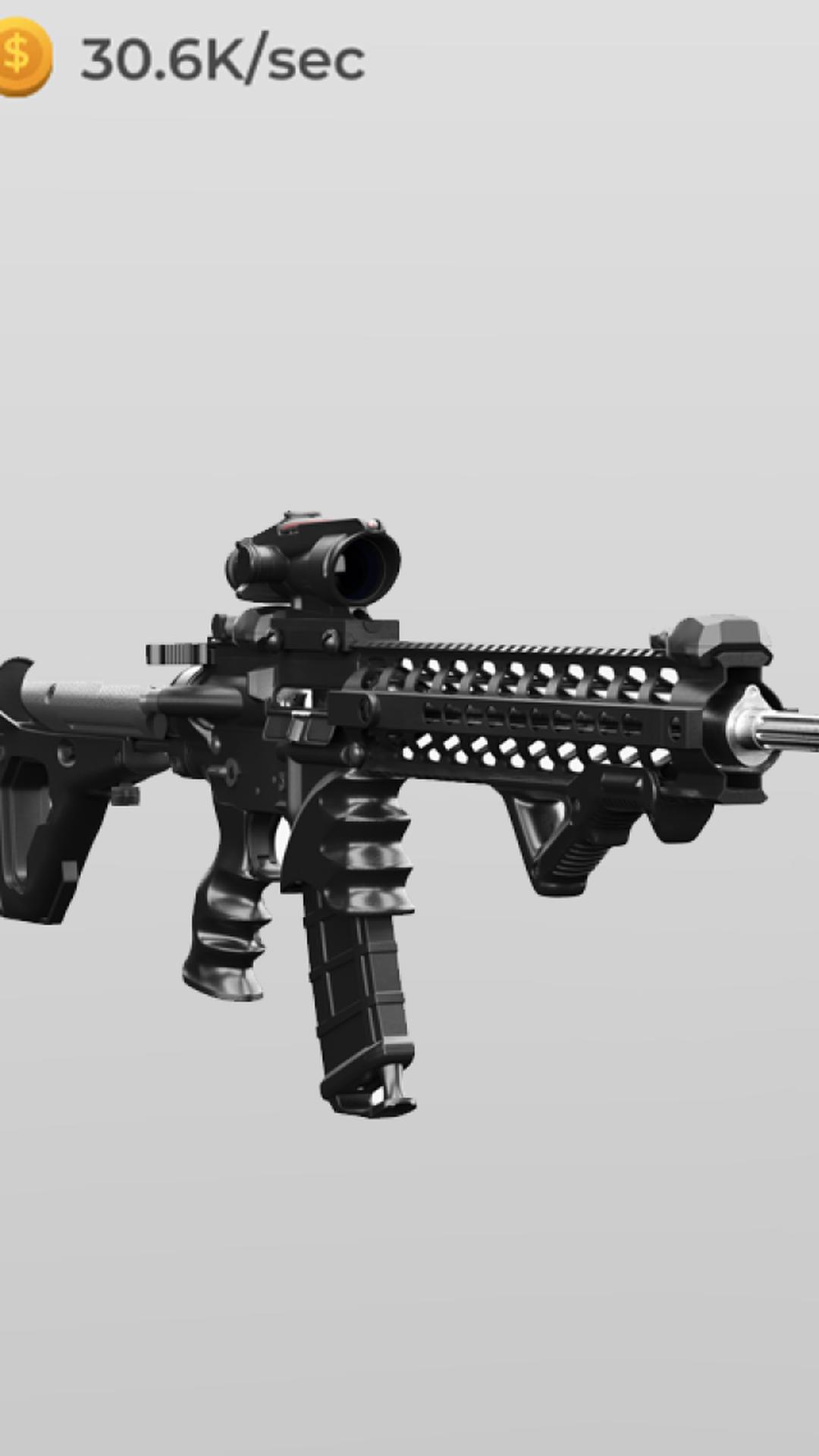 枪械制造专家图2