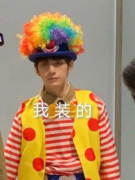 小丑竟是我自己表情包圖1
