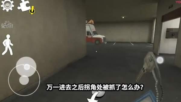 恐怖冰淇淋5中文版图3