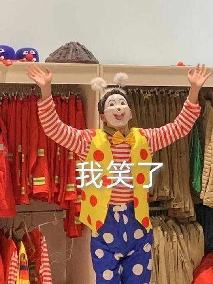 小丑竟是我自己表情包圖2