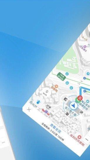 北斗地图高清卫星地图图2