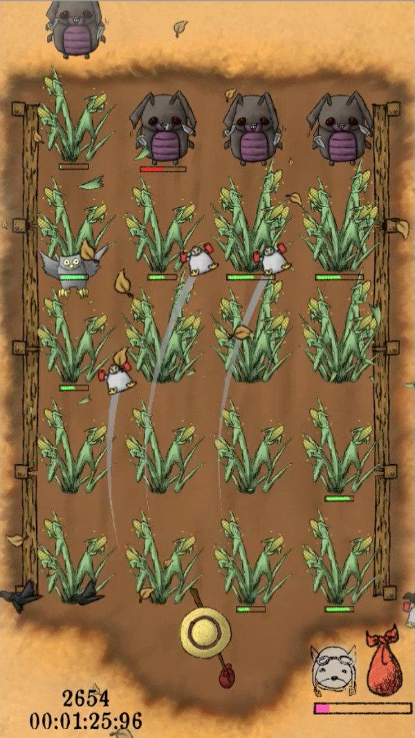 农场守护者图2