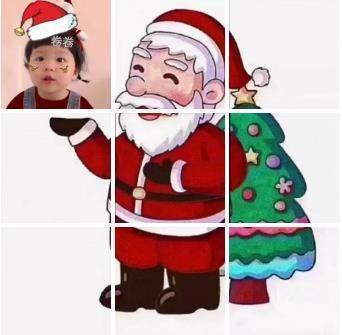 圣诞老人九宫格分解图