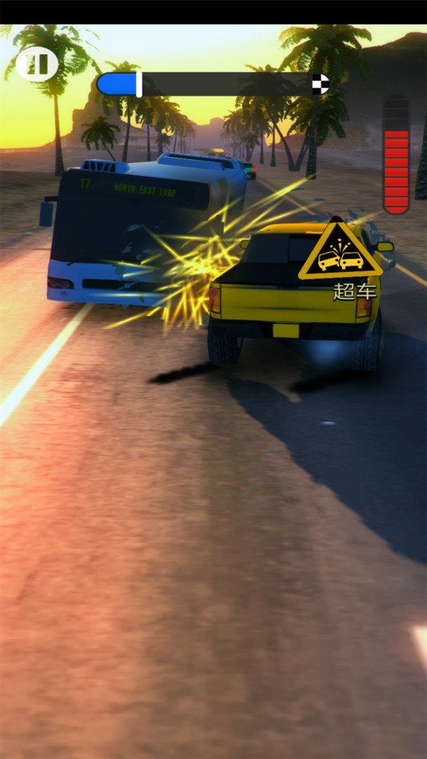超车高手3D图3