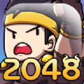 2048恶灵方块官方版
