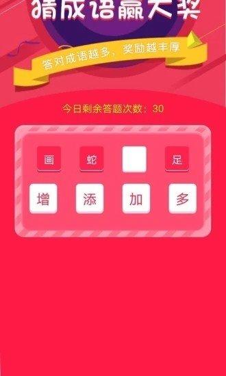 迹录app图2