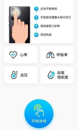 迹录app图3