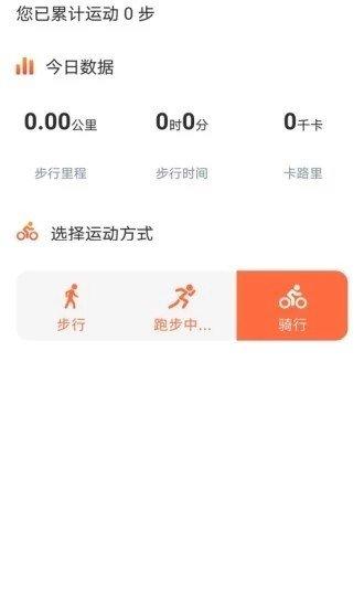 迹录app图1