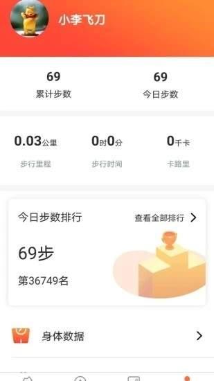 迹录app