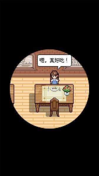 熊先生的餐厅安卓版