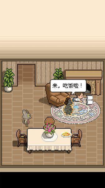 熊先生的餐厅安卓版图1