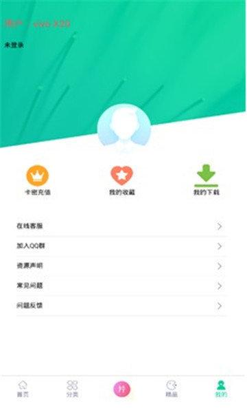 青虹应用app图2