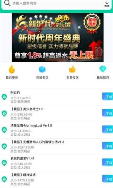 青虹应用app图1