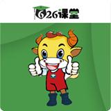 626课堂app下载