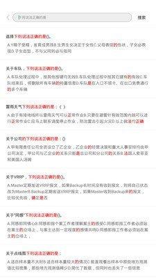 问答库官网版图3