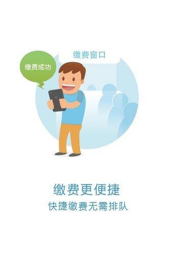 京医通app官网版图2
