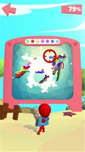 色彩派对app图4