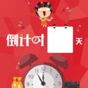 迷你计时器下载 v1.0.1