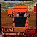 丰收运输模拟器最新版