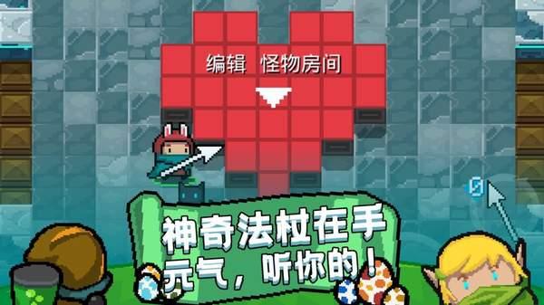 元气骑士破解版2.6.7