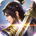 剑之传说快意厮杀闯江湖 v2.3