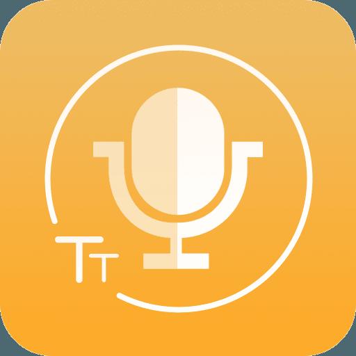 录音转换文字app