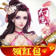 仙灵幻境红包版 v6.5.3
