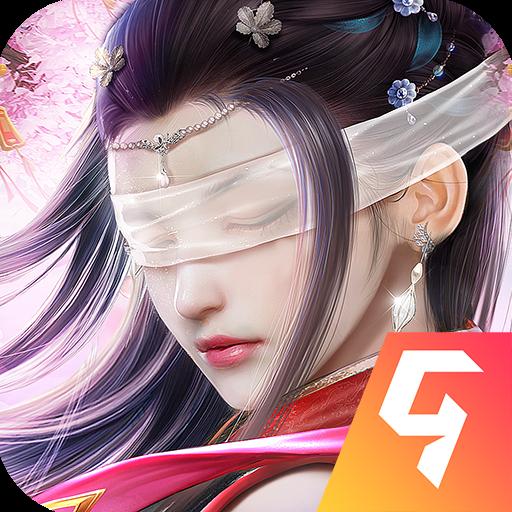 仙梦奇缘官网版 v3.0.2
