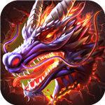 血饮屠龙无限元宝版 v3.0.0