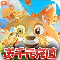 百恋成仙(送千元充值) v1.0.5.2
