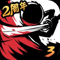 忍者必须死3官网版 v1.0.110