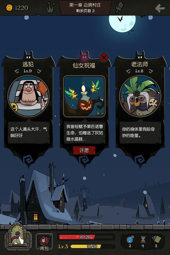 月圆之夜九游版图1