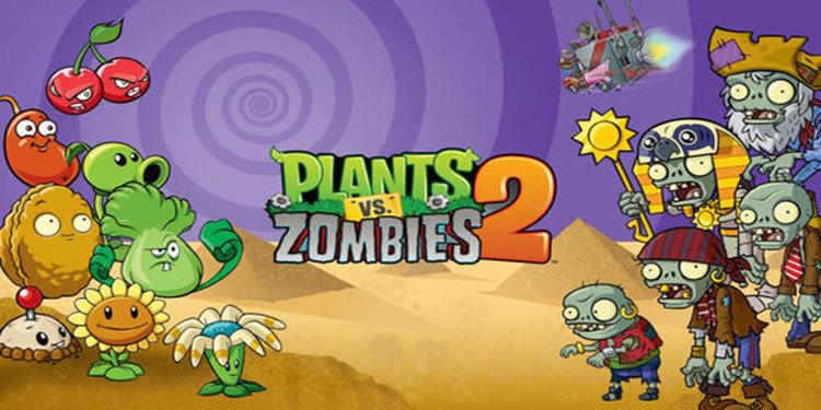 植物大战僵尸2国际版正版